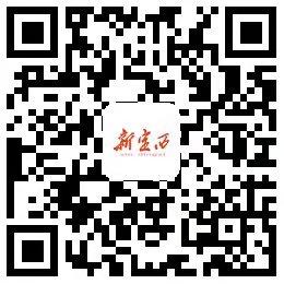 微信图片_20191108114549.jpg