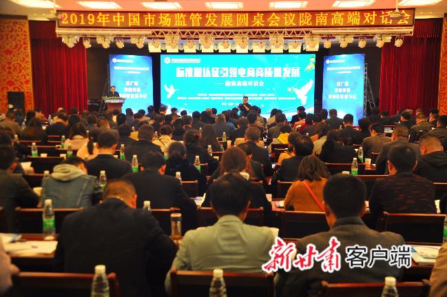 http://www.xqweigou.com/dianshangyunying/77406.html