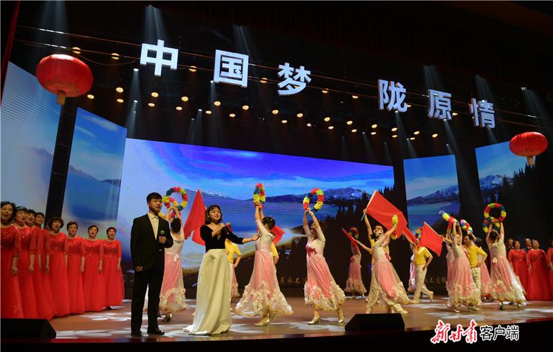 中国梦,陇原情!陈田贵作词歌曲