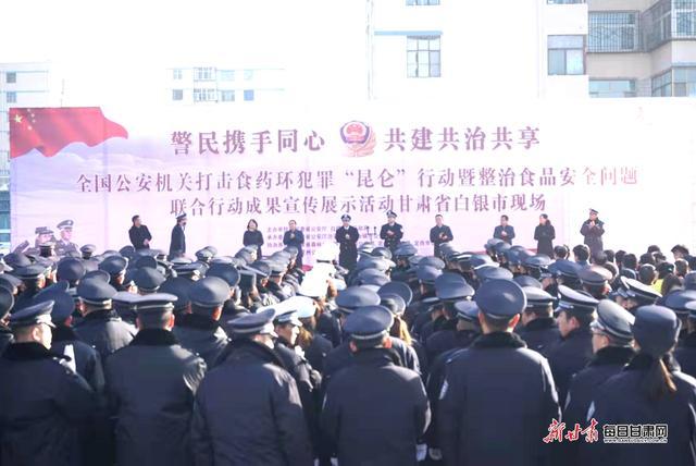 http://www.lzhmzz.com/lanzhoulvyou/56144.html