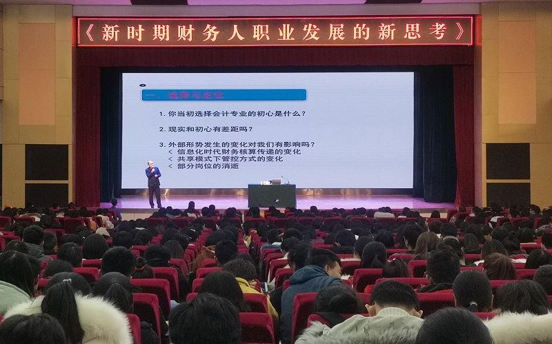 http://www.lzhmzz.com/dushujiaoyu/59165.html