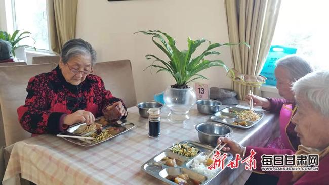 如何赚钱最快完善养老服务体系 甘肃省将打造一批省级示范社区综合养老服务中心