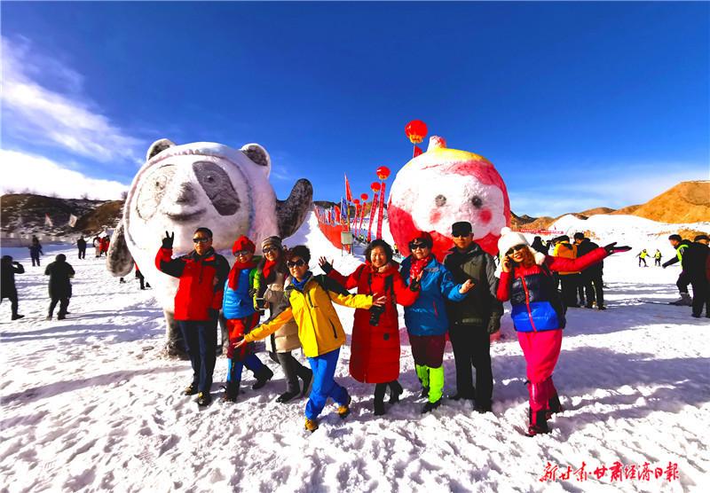 五彩山丹 畅玩冰雪