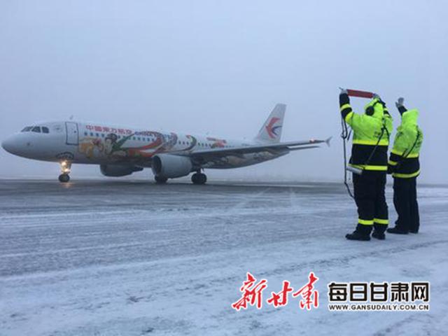 今年春运 兰州中川国际机场预计