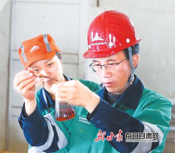 """金川集团公司高级技师潘从明:从技校生到""""大国工匠"""""""