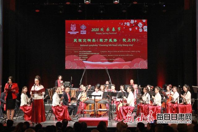 民族交响乐《魅力丝路·陇上行》在波黑引起强烈反响