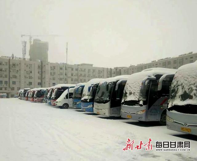 受降雪影响 庆阳西峰汽车南站营
