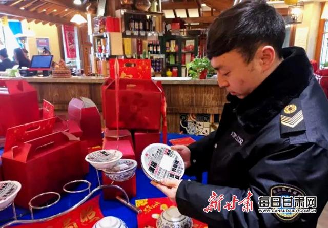 http://www.lzhmzz.com/wenhuayichan/66209.html