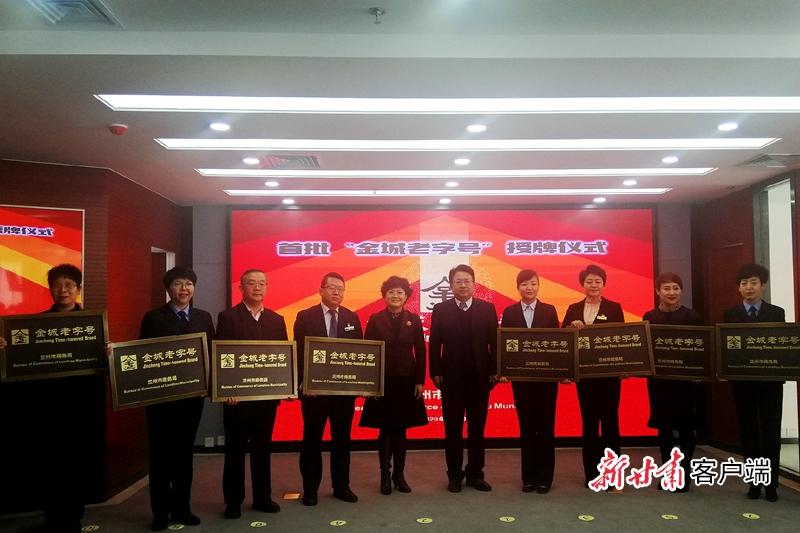 http://www.lzhmzz.com/wenhuayichan/66951.html
