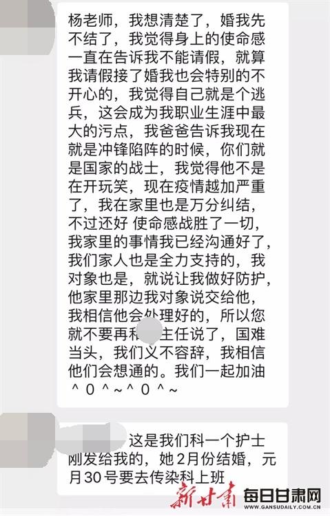 """【疫情防控 甘肃在行动】""""我想"""