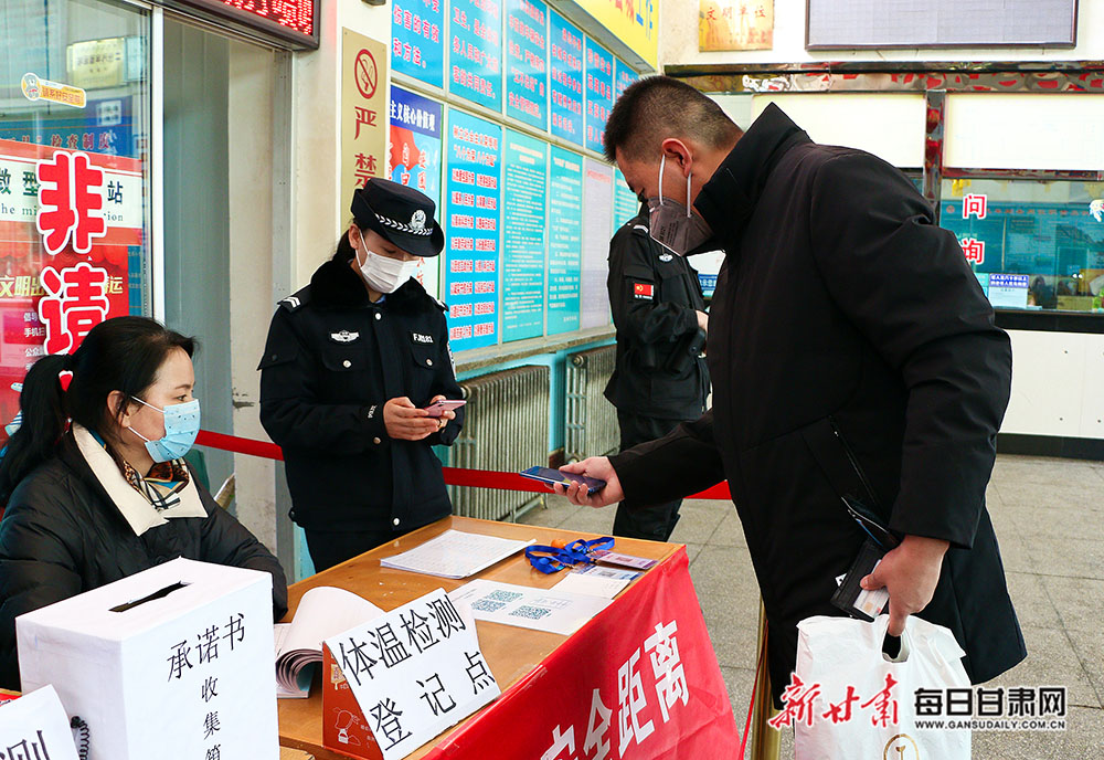 瓜州县汽车站内乘客正在进行实名扫码登记(鲁晓萍摄).jpg