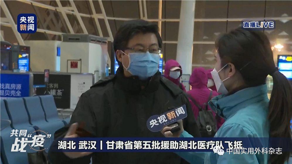 """兰大二院院长王琛的武汉""""抗疫"""