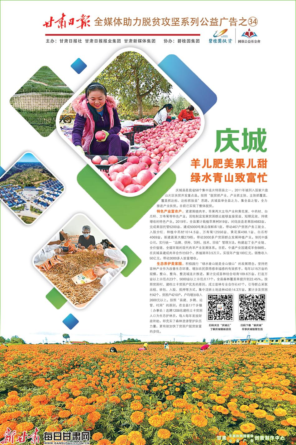 http://pic.gansudaily.com.cn/003/005/417/00300541714_f786d085.jpg