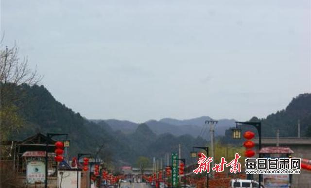 后川村.jpg