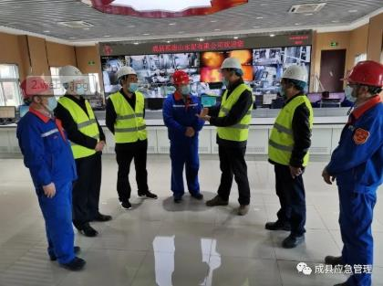 陇南市应急局局长李永宏一行督查指导成县企业疫情防控和复工复产工作