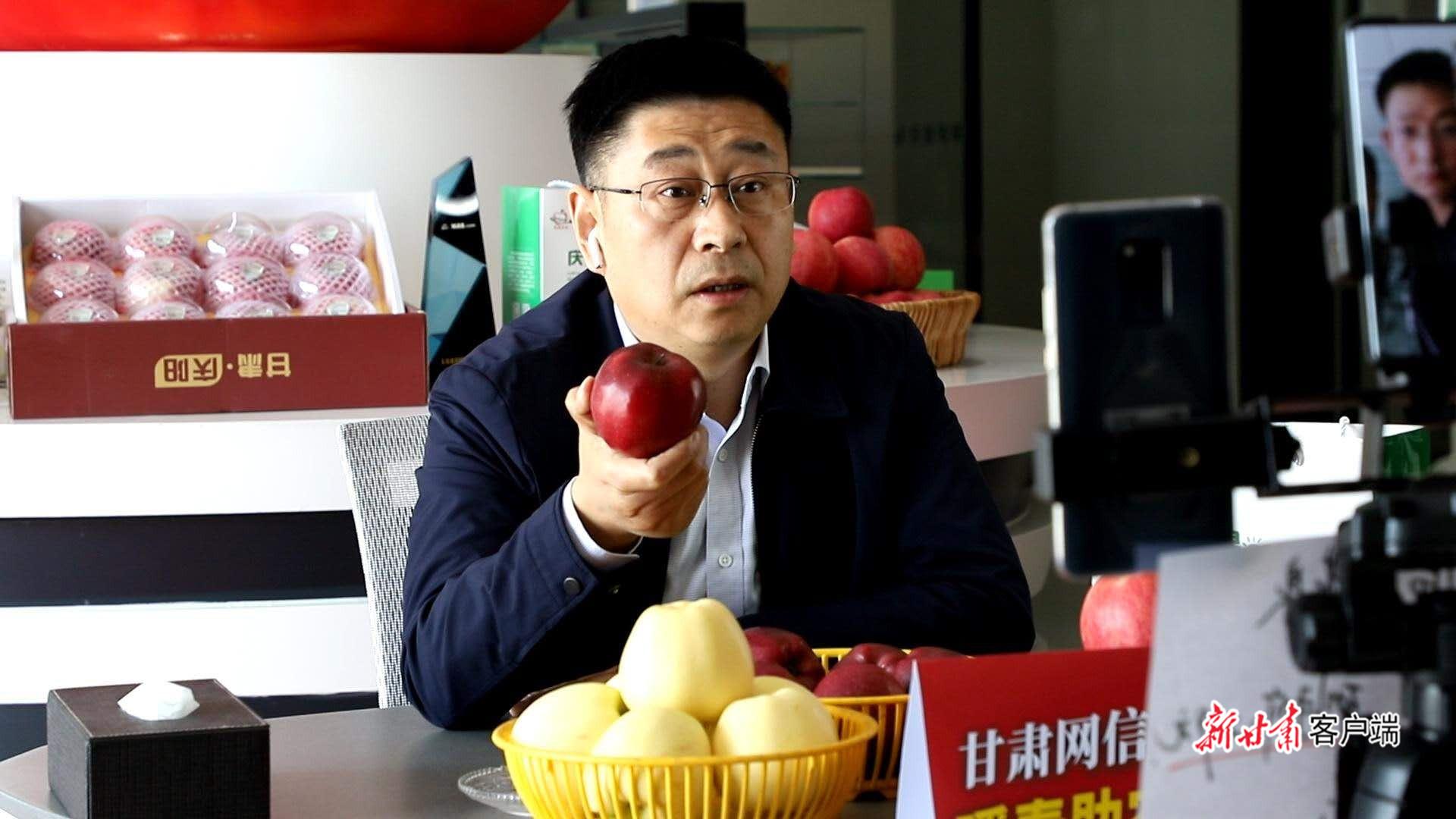宁县副县长张东网络直播现场图片_副本.jpg