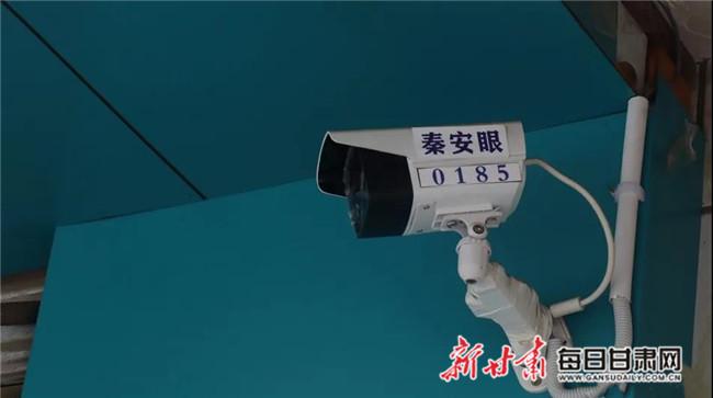 微信图片_20200325134140.jpg
