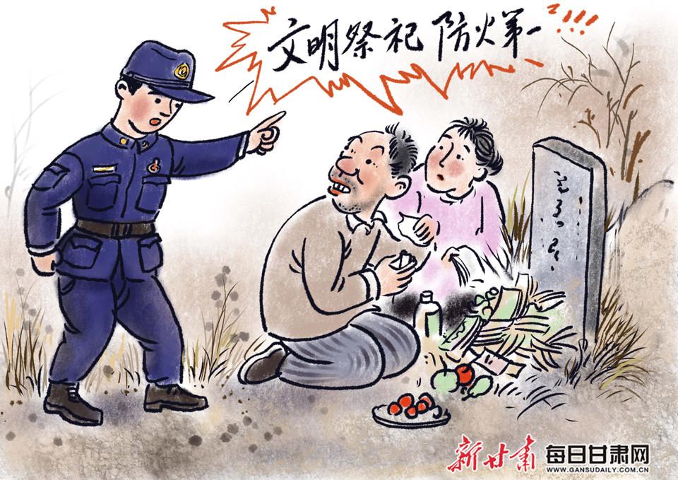 http://pic.gansudaily.com.cn/003/005/490/00300549064_fdc1fe3e.jpg