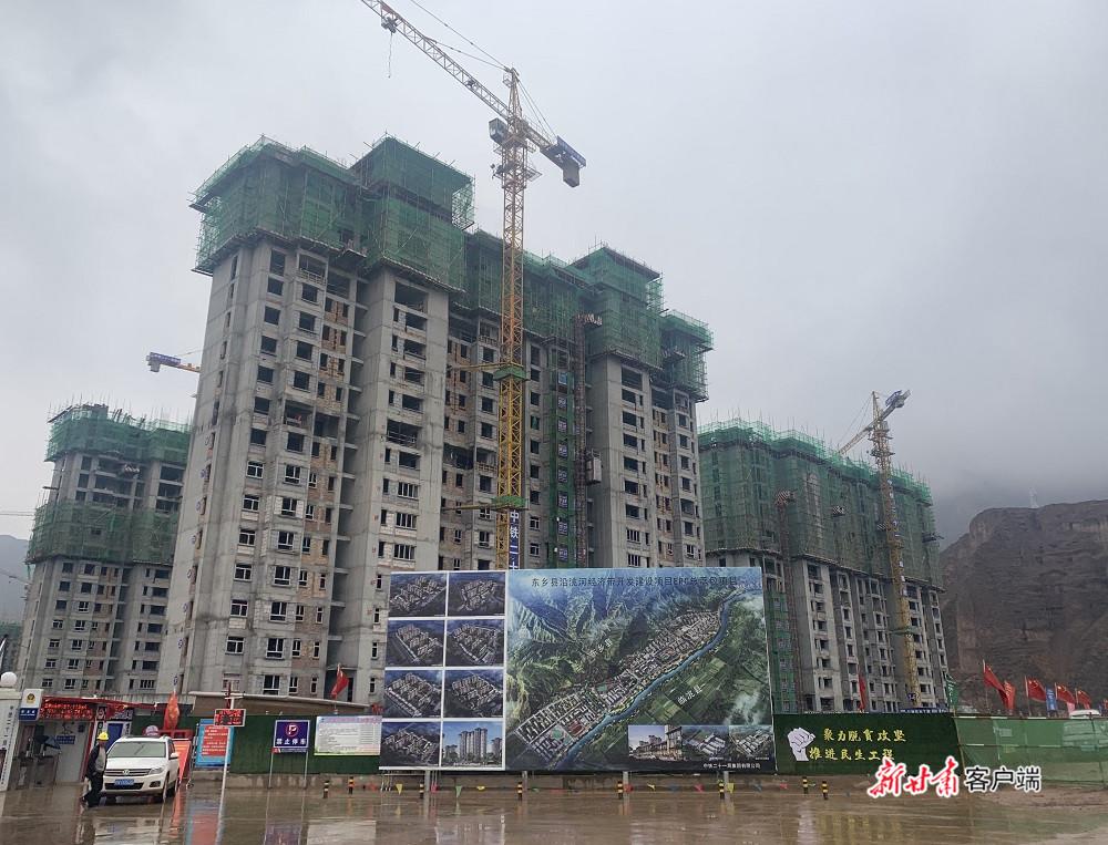 http://pic.gansudaily.com.cn/003/005/550/00300555037_e018eb5a.jpg