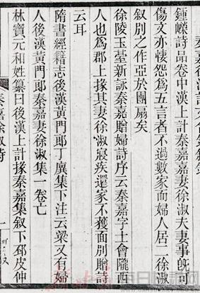 【溯源甘肃】一曲相思 惊艳千年 东汉夫妻诗人秦嘉徐淑的爱情酬唱