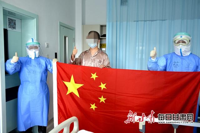 难忘的感动  病房里的五星红旗   _DSC1298.JPG