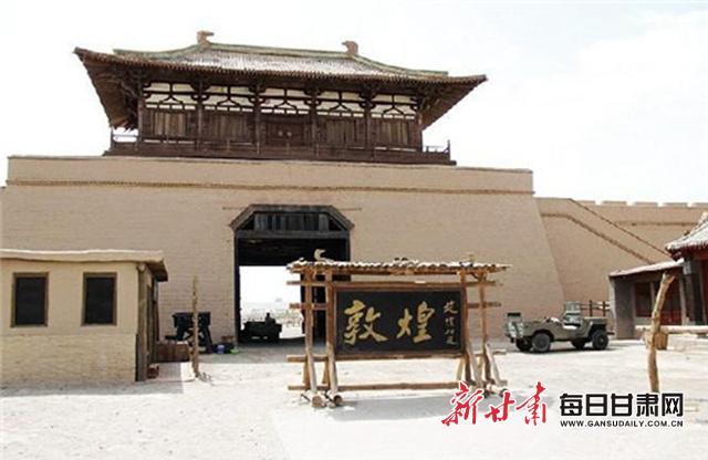 古寿昌城遗址.jpg