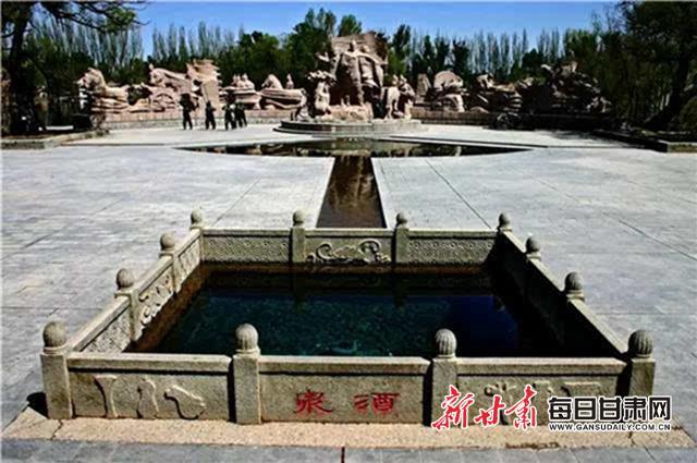 西汉酒泉胜迹.jpg