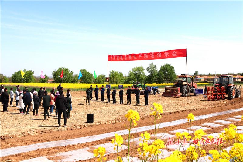 西峰区:农机助春耕