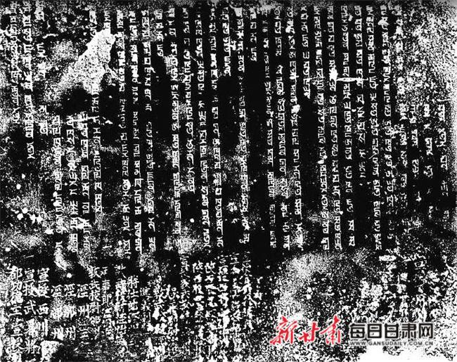 泾川《镇海之碑》,刻在石碑上的忽必烈圣旨