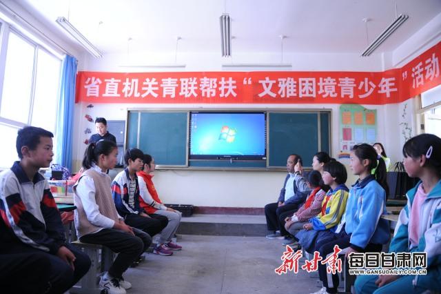 省直机关青年联合会为临夏州康乐