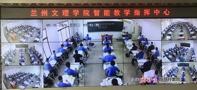 甘肃举行第五批员额法官检察官入额考试