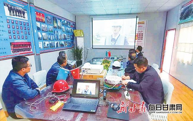 甘肃省建筑业线上观摩活动成功举