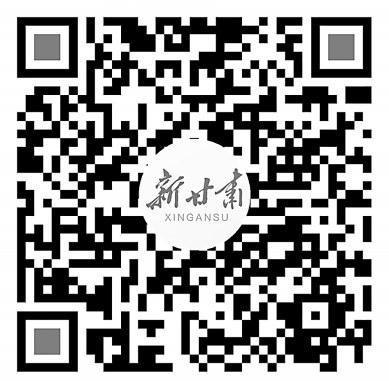 http://pic.gansudaily.com.cn/003/006/060/00300606063_c58919f2.jpg