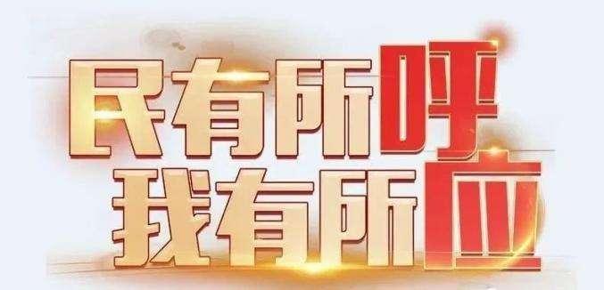 http://www.lzhmzz.com/lanzhouxinwen/111393.html