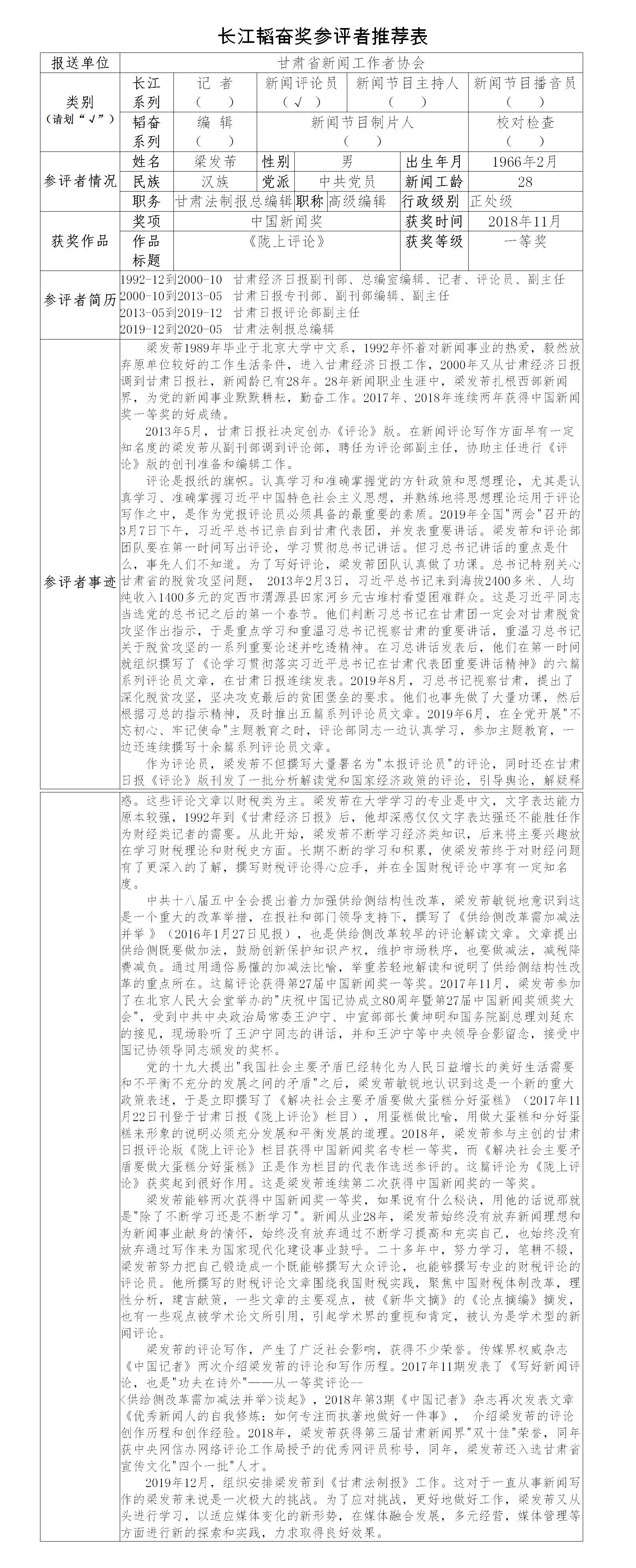 http://www.edaojz.cn/caijingjingji/739266.html