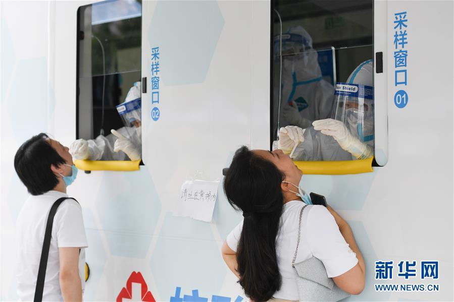 (聚焦疫情防控・图文互动)(6)北京市首次投放移动核酸采样车