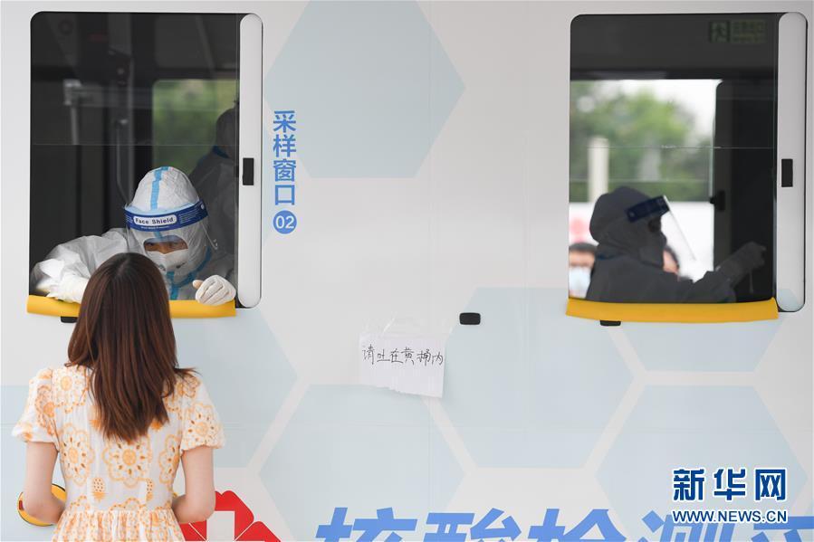 (聚焦疫情防控・图文互动)(9)北京市首次投放移动核酸采样车
