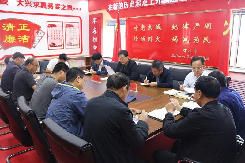 王锦主持召开平凉市防汛抢险救援工作调度会