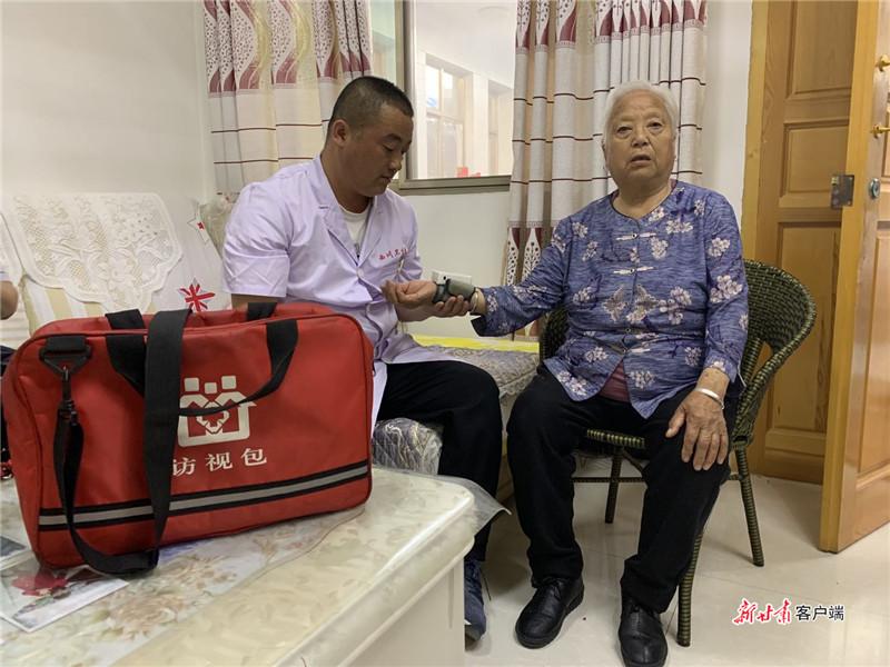 http://www.lzhmzz.com/lanzhoufangchan/116561.html