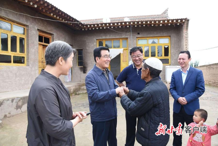 http://www.lzhmzz.com/lanzhoufangchan/117061.html