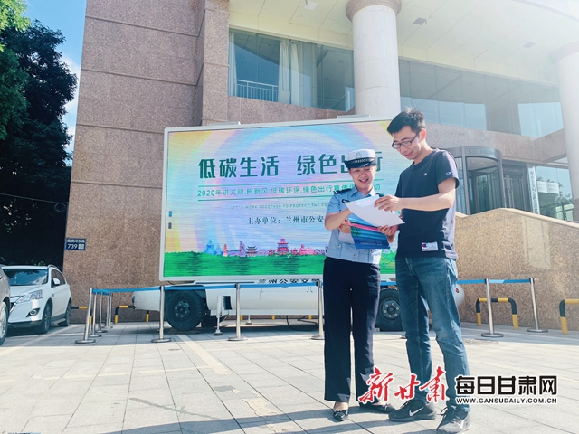 http://www.lzhmzz.com/lanzhoujingji/116992.html