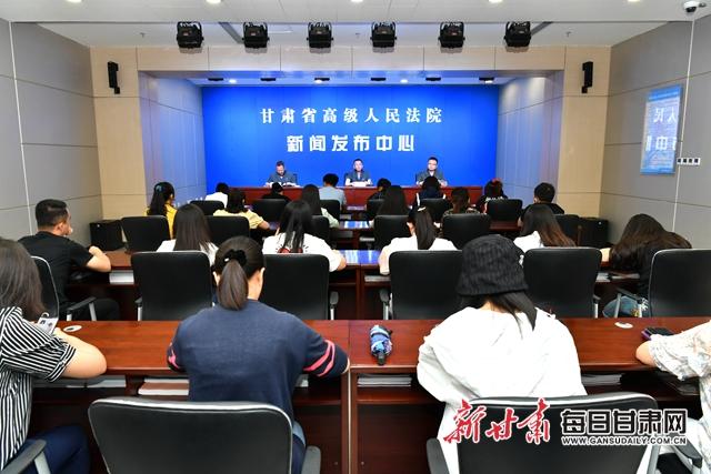 甘肃省法院发布5起电信网络诈骗典型案例