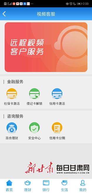 http://www.lzhmzz.com/lanzhoujingji/117044.html