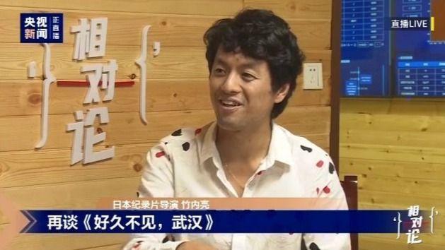 这位日本导演,拍出了最真实的武