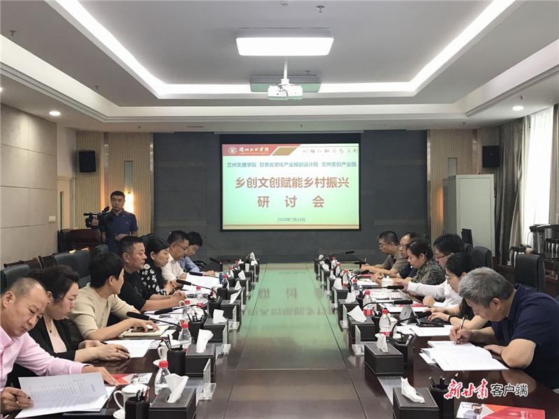 http://www.lzhmzz.com/dushujiaoyu/117765.html