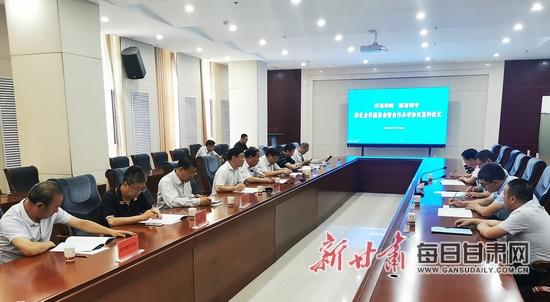 河西学院与陇南师专签订合作办学