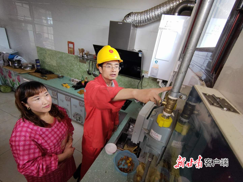 临夏:推广清洁能源加强环境治理-甘肃-每日甘肃网
