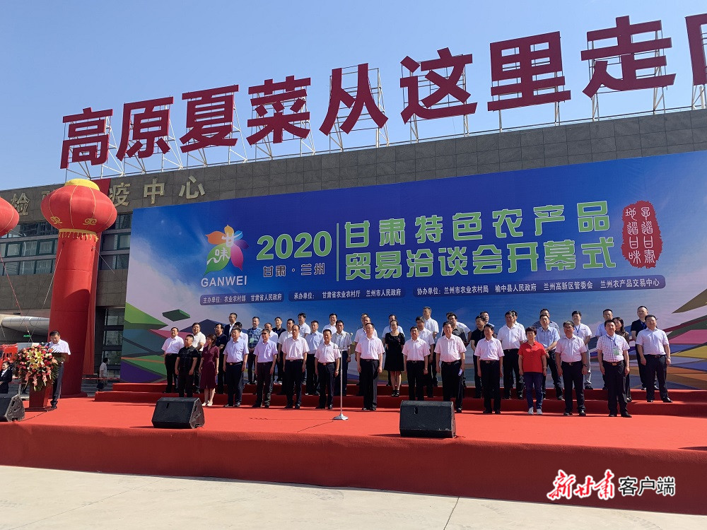 http://www.lzhmzz.com/lanzhouxinwen/124083.html