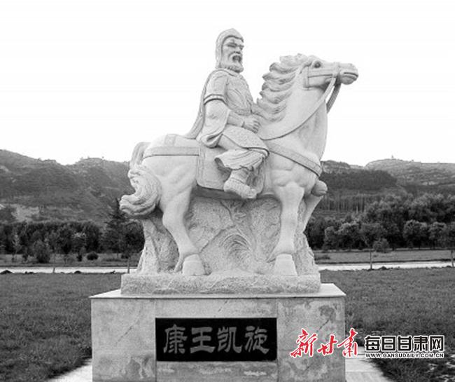 【风物志】崇信武康王庙:波斯人