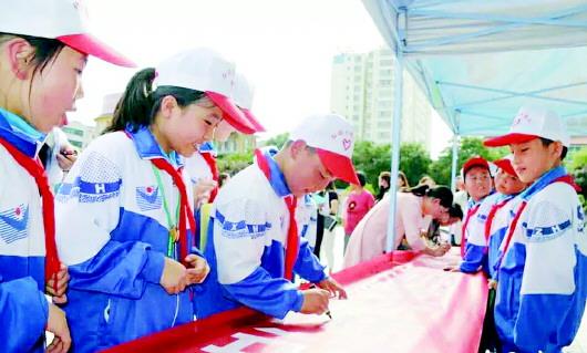 http://pic.gansudaily.com.cn/003/010/494/00301049489_c321b6a1.jpg